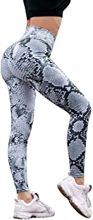 Xinantime Women Serpentine High Waist Leggings Yoga Pants Mesh Leather Leggins