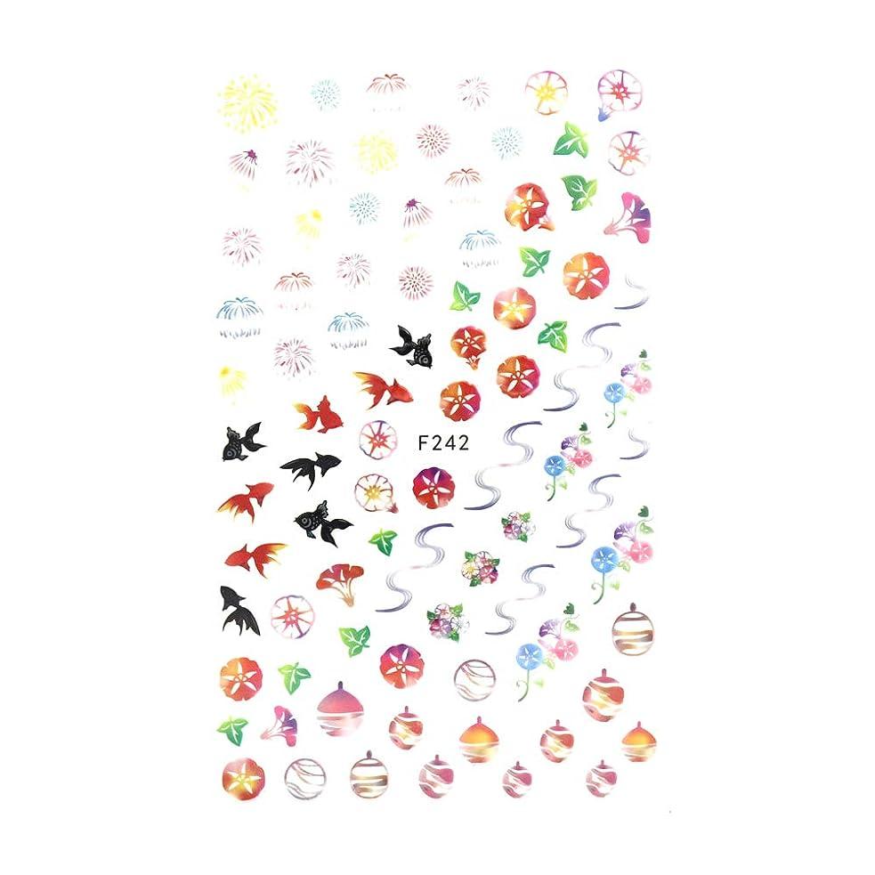 ディベートバウンド南irogel イロジェル ネイルシール 和夏シール【F242】日本 風物詩 祭り 浴衣 花火 金魚