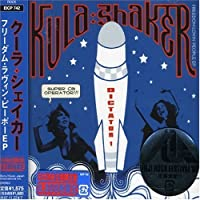 Freedom Lovin' People EP by Kula Shaker (2007-05-23)