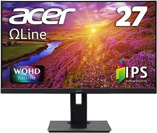 日本エイサー WQHDディスプレイ B277Ubmiipprzfx 27型ワイド IPS 非光沢 WQHD(2560×1440)4ms (GTG) 48-75Hz(HDMI/VGA) HDMI 高さ調整機能付き