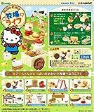 Box Set completo 8 paquetes de la figura en miniatura de Hello Kitty Granja vida por Re-Ment de Japón