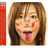 LOVE JAM (DVD付)
