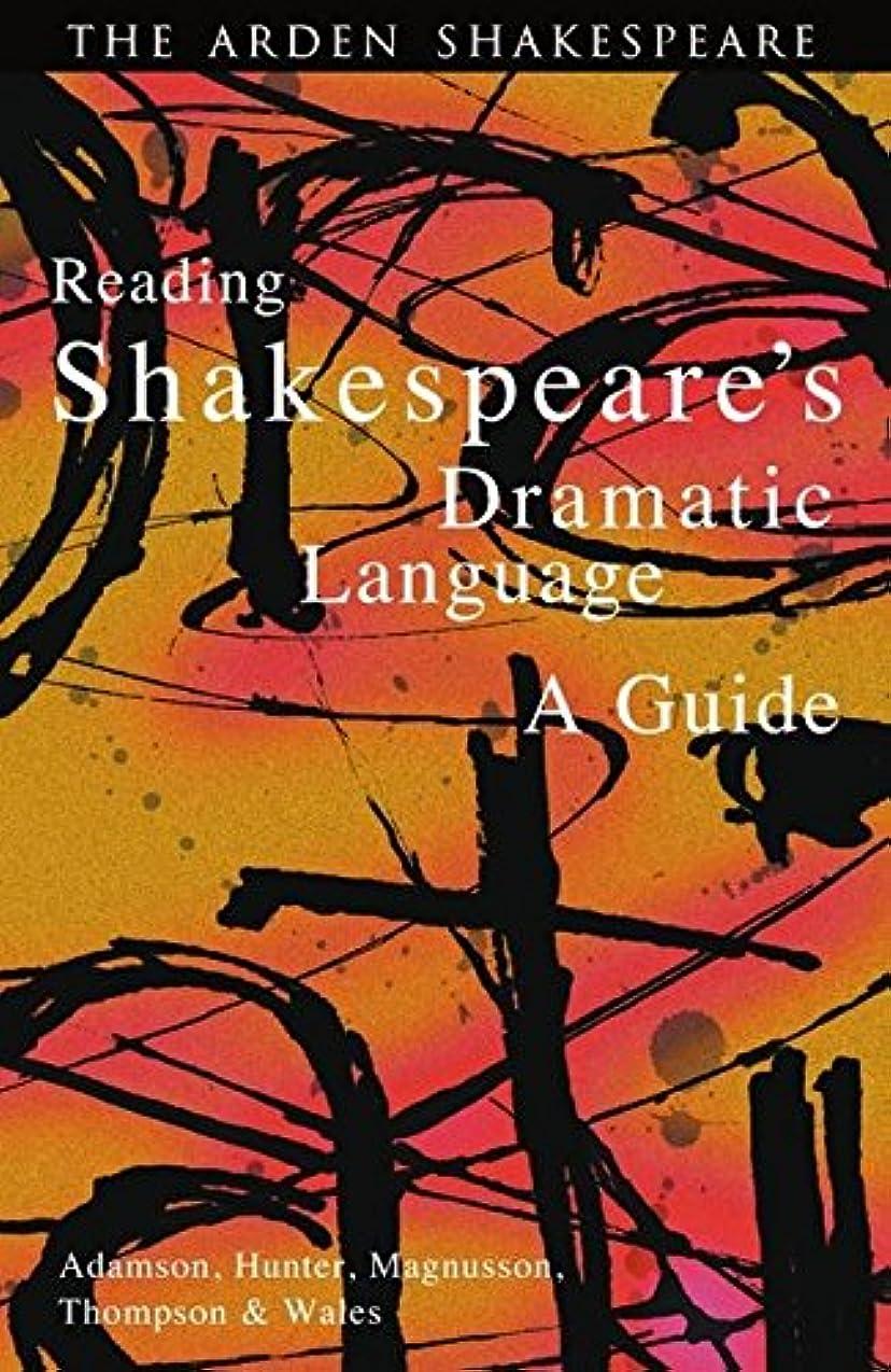 溶かすアボートアシスタントReading Shakespeare's Dramatic Language: A Guide
