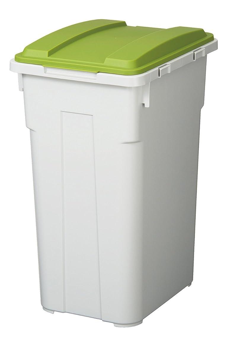 レーザ楽しませるモバイルトンボ 連結 カラー フタ付 分別 ペール 45L つながる ゴミ箱 グリーン