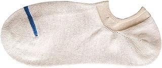 Our Peaches 4 pares, calcetines de algodón absorbentes de sudor de verano for hombres, color de contraste, corte bajo, calcetines a todo color