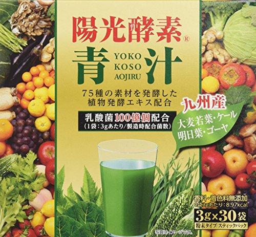 陽光酵素青汁乳酸菌入り 3gX30包