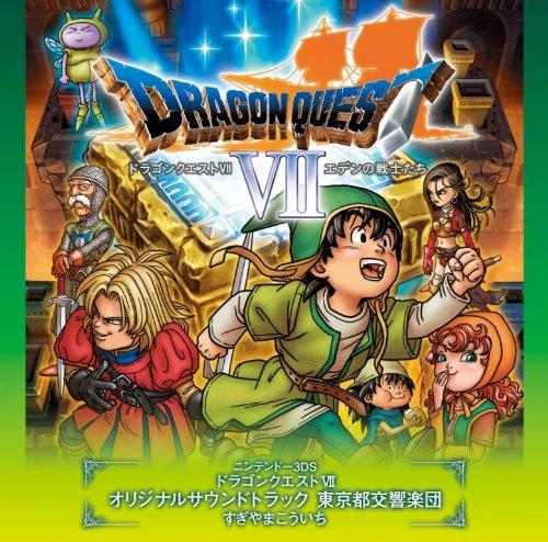 3ds Dragon Quest 7soundtrack T