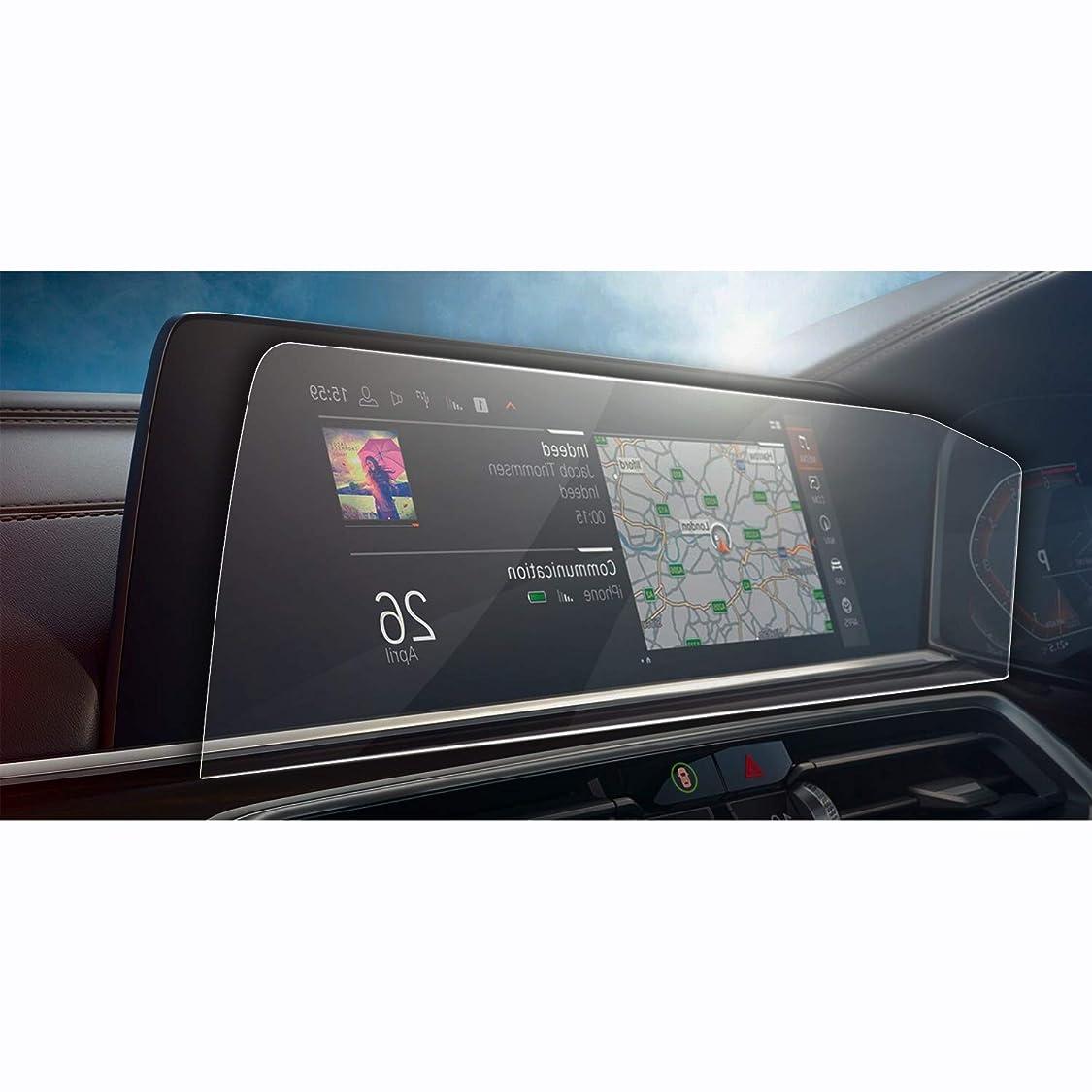 不承認作り上げるけがをする[LFOTPP] 2019 BMW X5 G05 12.3インチ カーナビ 液晶保護フィルム ガラスフィルム 高感度タッチ 高透明タイプ 気泡ゼロ キズ防止