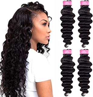 FQ Brazilian Loose Deep Wave Human Hair 4 Bundles(22