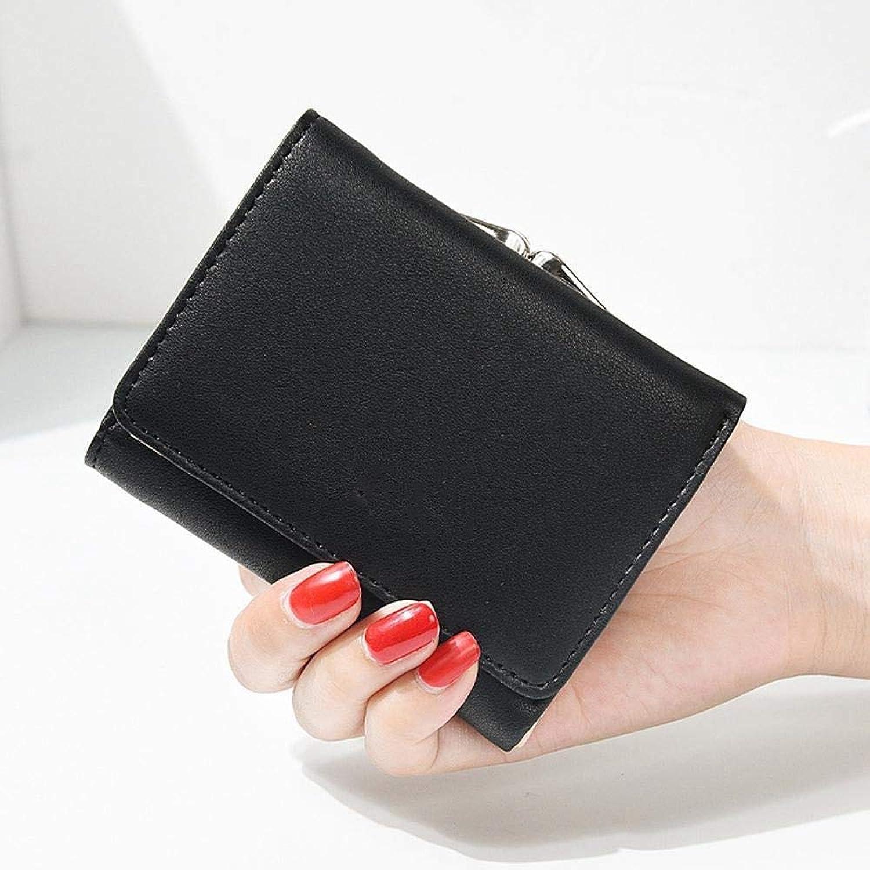 Girls Purse Women's Wallet,Ladies Wallet Short Mini Student Purse Wallet PU Leather (color   A)