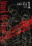 TVアニメーション 進撃の巨人 原画集 第1巻 [#1~#3・PV・ED収録] (ぽにきゃんBOOKS)