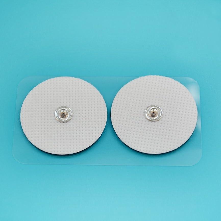 お願いしますスリム受け入れアクセルガード【EMS/TENS用粘着パッド】低周波用 電極パッド 粘着パッド 丸型 直径 4 cm 10ペア/20枚入り