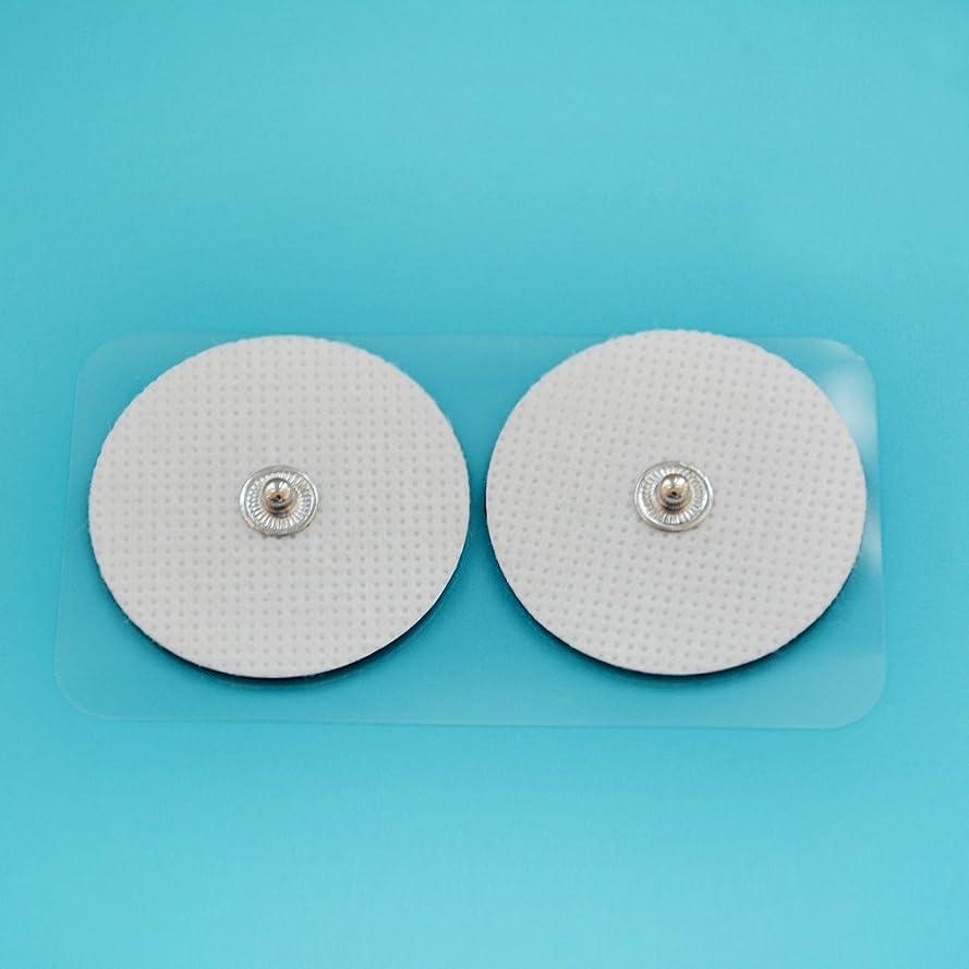 ゲージ自分のためにトリムアクセルガード【EMS/TENS用粘着パッド】低周波用 電極パッド 粘着パッド 丸型 直径 4 cm 10ペア/20枚入り