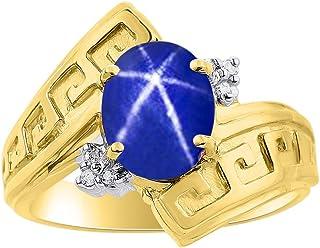 Juego de anillos de zafiro con estrella azul y diamante en plata chapada en oro amarillo – Diseño griego – Anillo de piedr...
