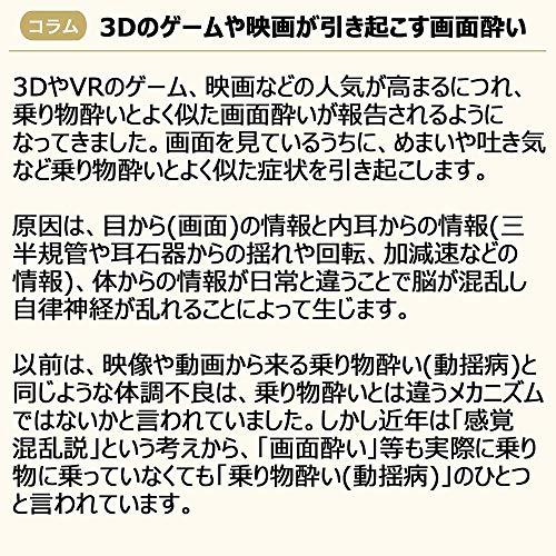 【指定第2類医薬品】アネロン「ニスキャップ」9カプセル