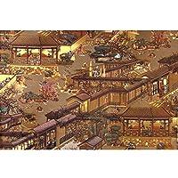 ジグソーパズル 大人300 500 1000 1500ピースジグソーパズルのピースのための木製パズル大人のための大きいパズルゲームの玩具ギフト - Qingming Festivalの川の川の眺め (Color : 300pcs)