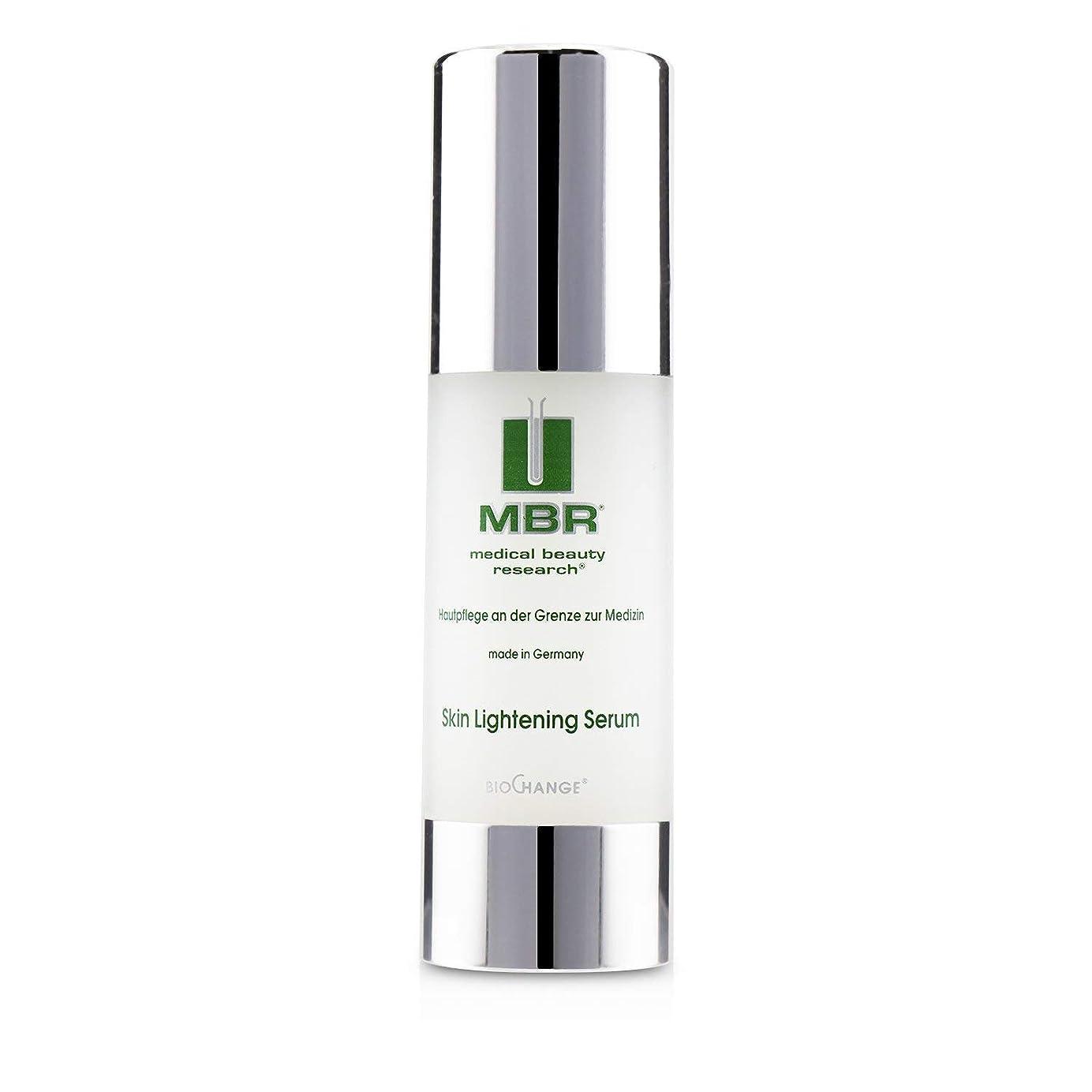 難民ジョージバーナード誘惑するMBR Medical Beauty Research BioChange Skin Lightening Serum 30ml/1oz並行輸入品
