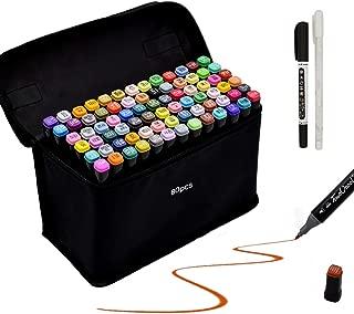マーカーペン イラストマーカー 油性 80色 2種類のペン先 太字 細字 キャリングケース付き 塗り絵、絵描き、落書きなどに適用 (黒) (b) (黒, 80)