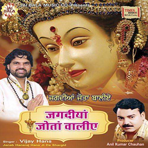 Vijay Hans