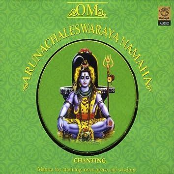 Om Arunachaleswaraya Namaha [Lord Shiva]