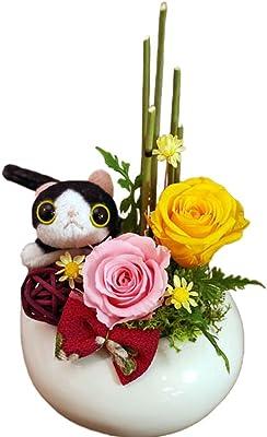 豆ねこ(ブチ:ピンクイエロー) プリザーブドフラワー 母の日 花ギフト 誕生日 結婚祝い 猫 ネコ