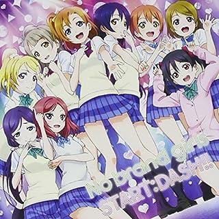 U's: Anime Love Live Theme Vol.3 O.S.T.