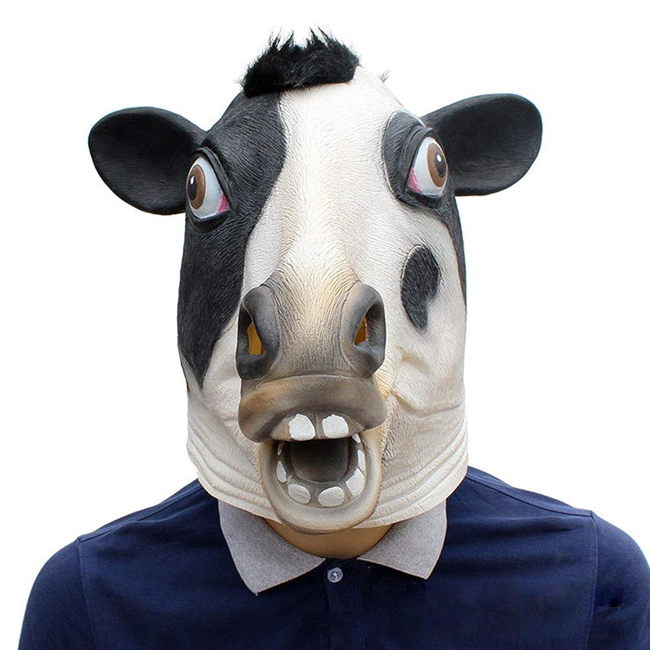 ユーモア合併症デュアルハロウィーンマスク、牛ラテックスマスク、ハロウィーン、テーマパーティー、カーニバル、レイブパーティー、バー、小道具、映画。