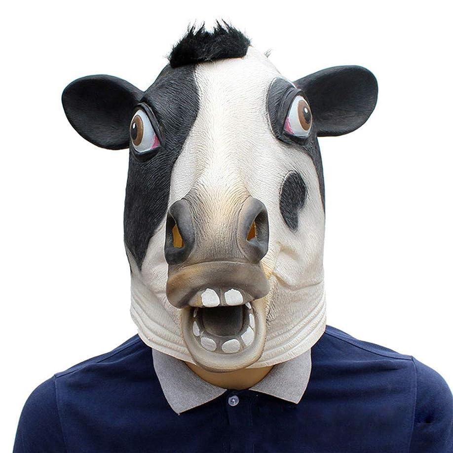 認知幅ブレイズハロウィーンマスク、牛ラテックスマスク、ハロウィーン、テーマパーティー、カーニバル、レイブパーティー、バー、小道具、映画。