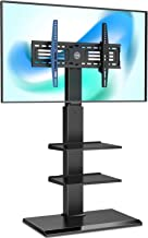 """FITUEYES Floor TV Stand with Adjustable Shelf for TVs Up to 65"""" LCD LED OLED Plasma Flat Panel or Curved Screen Universal ..."""