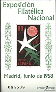 Spain block13 (Complete.Issue.) 1958 Stamp Exhibition (Stamps for Collectors)