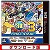 セガ3D復刻アーカイブス3 FINAL STAGE|オンラインコード版