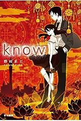 know Kindle版