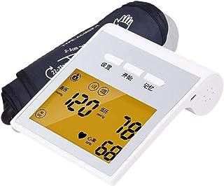 Tensiómetro de Brazo Tensiómetro De Brazo - Casa De Salud Cuidado Mayor Presión Inteligente De Alta Estándar Automático De Pantalla Grande De Carga USB esfigmomanómetro