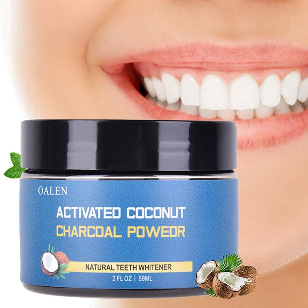 宗教的なまともな引くSILUN 歯磨き粉 ニングパウダー有機 ココナッツ殻活性炭組成デンタルステイン除去 歯美白自然 口腔ケア