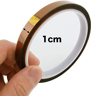 絶縁 耐熱 カプトン テープ ブラウン (幅10mm×長さ30m ) 絶縁耐熱テープ ポリイミド ゴールド カプトン テープ 電子基板 の マスキング 保護 等に