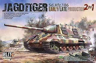 タコム ブリッツ 1/35 ドイツ軍 ヤークトティーガー Sd.Kfz.186 前/後期型 2 in 1 (タコム・TAKOMブランド) プラモデル TKOB8001