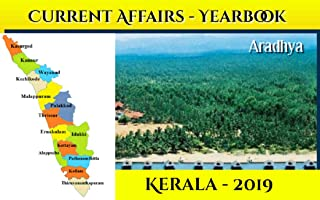 Kerala Current Affairs Yearbook-2019