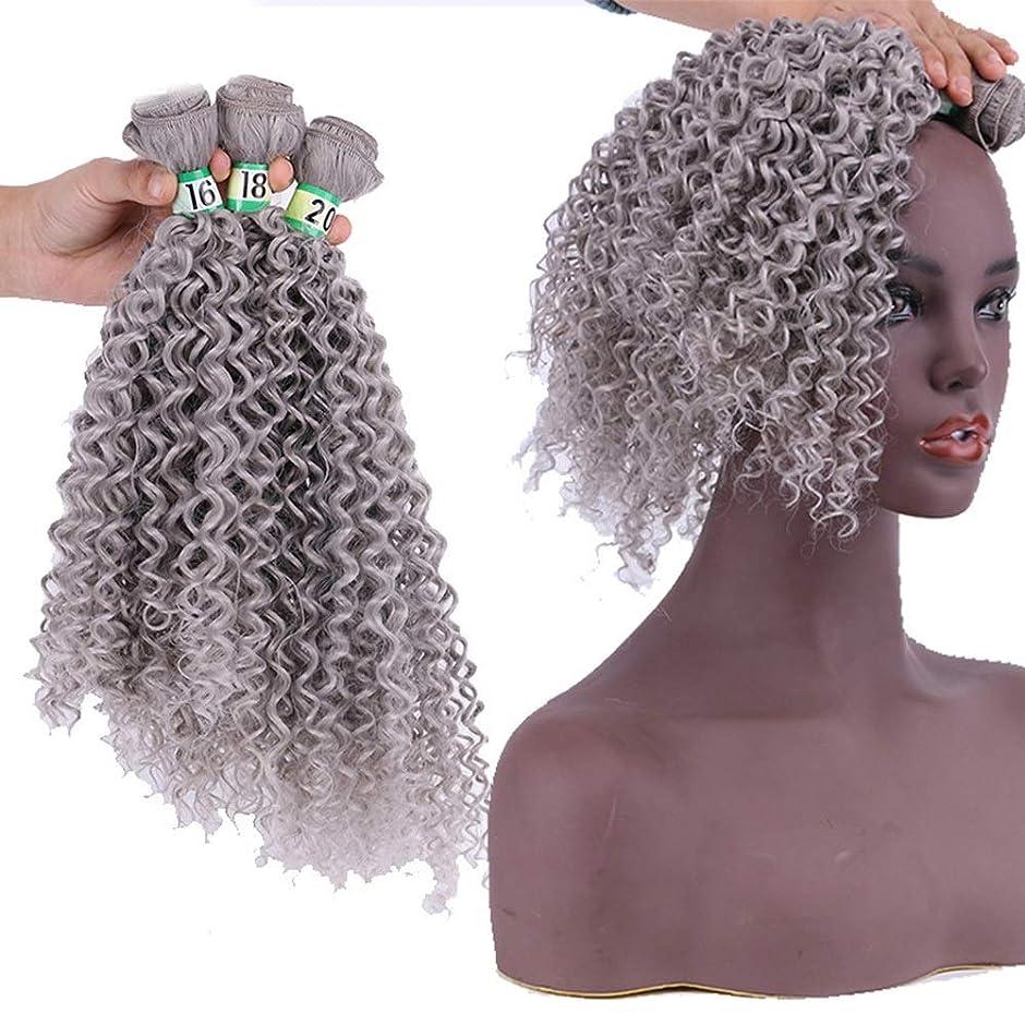 服を着る万歳きしむYrattary カーリーヘアエクステンション3バンドル - 0906#グレーブラジル髪アフロ変態織り - 簡単インストール&ミシン複合ヘアレースかつらロールプレイングウィッグロング&ショート女性自然 (色 : グレー, サイズ : 18
