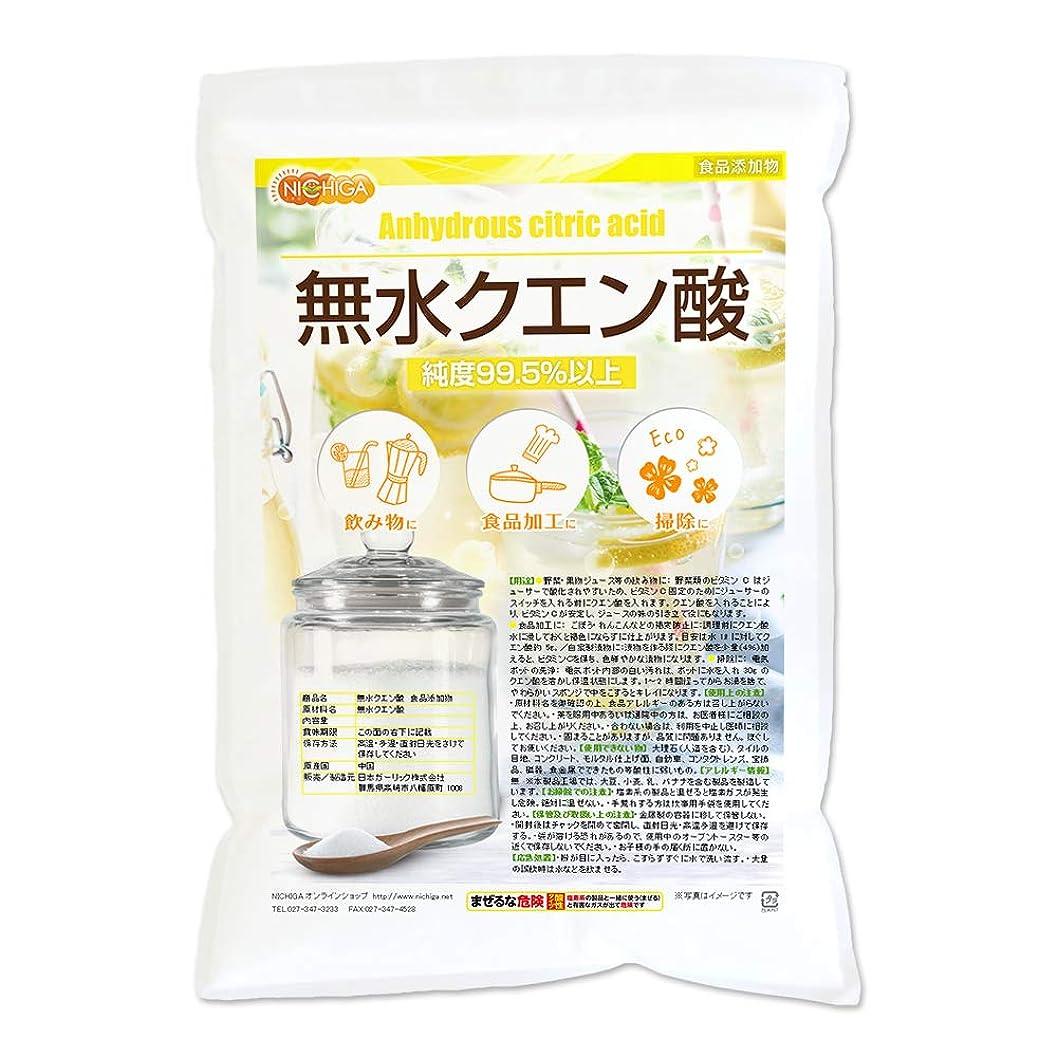 タクト味付け無水 クエン酸 4.5kg 食品添加物規格(食品) [02] NICHIGA(ニチガ)