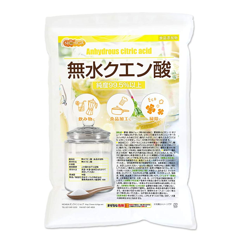 アミューズメント十報酬の無水 クエン酸 4.5kg 食品添加物規格(食品) [02] NICHIGA(ニチガ)