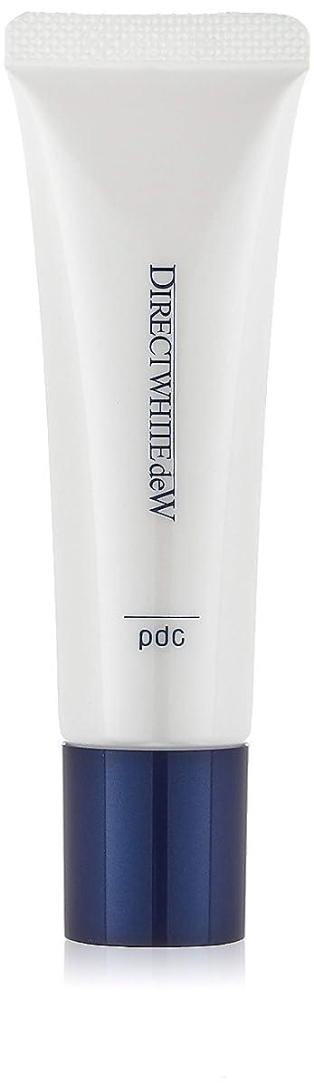 維持リテラシーマイクロプロセッサダイレクトホワイトdeW 薬用美白クリーム25g