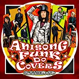 ANISONG FUNK DO COVERS feat. 二人目のジャイアン