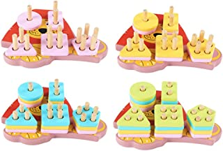 YONGMEI Children's Puzzle Early Education Building Blocks Baby Cartoon Lion Paired Shape Building Blocks Children's Wooden Piles of Music Building Blocks