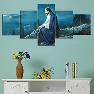 Gethsemane Jesus Picture Framed Wall Art for Living Room Christian Painting 5 Panel Canvas Artwork Print On Canvas Home Decor Artwork,Giclee Gallery-wrapped Stretched Ready To Hang(50''Wx24''H)