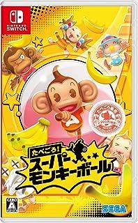 Eaten Super Monkey Ball -! Switch