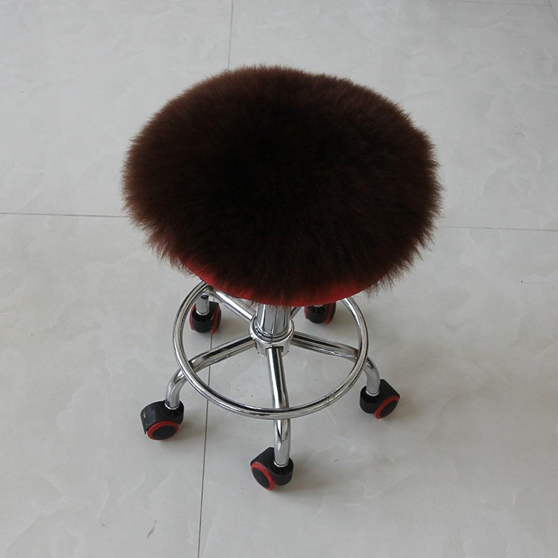 Pure color plush chair pads,Sofa cushions Futon Round seat cushioning Fluffy Footstool Shaggy-Brown 55x55cm(22x22inch)