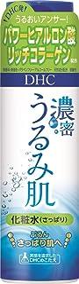 DHC 濃密うるみ肌 化粧水 さっぱり 本体180ML