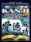 KANJI: Ideogramas Orientais (Série Viagem Astral Livro 4) (Portuguese Edition)