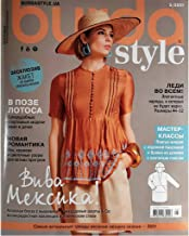 Vol.5 2021 Burda Style Magazine in Russian May Summer Clothes Sewing Patterns Templates Fashion Dress Skirt Blouse Pants C...