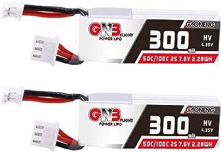 KINGDUO 2Pcs 7.6V 300MAH 50C 2S HV 4.35V PH2.0 Lipo Batterie pour Emax Drone de Course TinyhawkS FPV